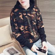 áo hoodie giả 2 áo rằn ri