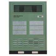 Máy hút ẩm IKENO ID-3000 (300L/ngày)