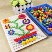 Bộ đồ chơi ghép hạt gắn, ghép hình, vừa học vừa chơi thông minh cho bé