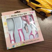Bộ dụng cụ chăm sóc móng, tóc cho bé Baby Care Kit