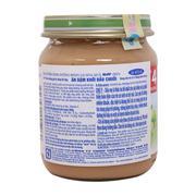 Dinh dưỡng đóng lọ HiPP chuối ăn dặm khởi đầu 125g (Trên 4 tháng)