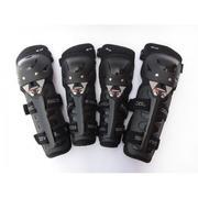 Bộ giáp SCOYCO bảo vệ tay chân