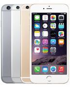 Apple iPhone 6 Plus - 64GB Gold cũ