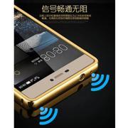 Ốp lưng dành cho Huawei P8 nguyên khối gương