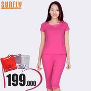 Bộ lửng mặc nhà in viền cổ áo Sunfly (Hồng ruby) SP1320