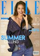 Phái Đẹp - Elle - Số 91 (Tháng 5/2018)