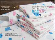10c khăn sữa Hàn quốc