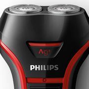 Máy cạo râu Philips S110 - Hàng nhập khẩu