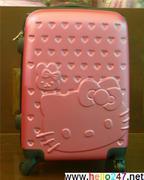 Valy Hello Kitty đáng yêu VLHK17