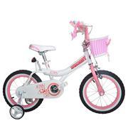Xe đạp Jenny 16 Màu trắng