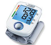 Máy đo huyết áp cổ tay Beurer BC44 (Trắng)