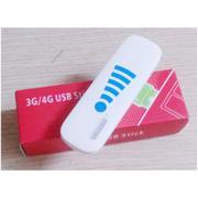 Modem Wifi 3G Huawei E8231 (Trắng)