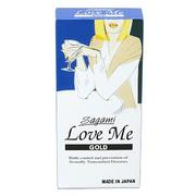 Bao Cao Su Sagami Love Me Gold - Hộp 10 Gói