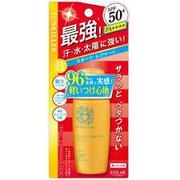 Kem chống nắng Nhật Bản SPF 50+