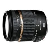 Ống kính Tamron SP 24-70mm f2.8 Di VC USD for Canon (Đen)