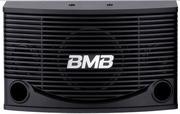 Loa Karaoke BMB CSN-255E, loa BMB,  loa chuyên dùng cho karaoke, nghe nhạc chất lượng tốt