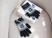 Combo 2 đôi gang tay len hình bông tuyết 6351 (2 màu)