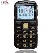 ĐTDĐ Suntek G1 2 SIM dành cho người già (Đen)