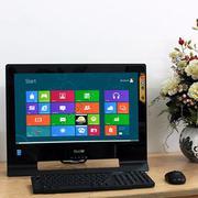 Máy Tính All in One Z GoodM Intel® Core i5