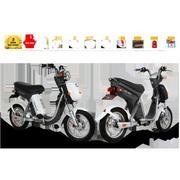 Xe đạp điện Nijia S 12A 2016