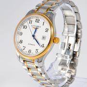 Đồng hồ nam cao cấp L288