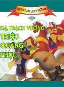 Dạ Trạch vương Triệu Quang Phục