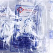 Tưa lưỡi Hải Sơn Pha (10 gói 50 chiếc)