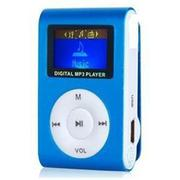 Máy nghe nhạc MP3 có màn hình