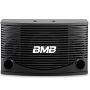 Loa Karaoke BMB CSN-550SE