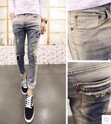 quần jeans nam phối màu rách