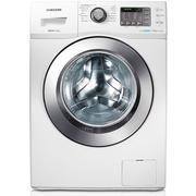 Máy giặt Samsung WF752W2BCWQ/SV - 7.5kg