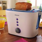 Máy nướng bánh mỳ Sandwich Philips HD2630