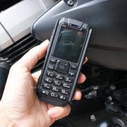 ĐTDĐ Suntek X9 2 SIM chống nước kiêm pin sạc dự phòng 16.000mAh (Đen) - Hàng nhập khẩu + Tặng cáp sạ...