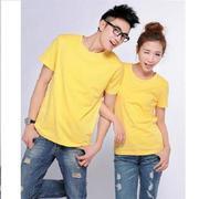 Áo cặp trơn màu vàng - ACTVang