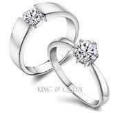 Nhẫn đôi ND115