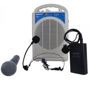 Máy trợ giảng Shuke Audio 290F2 (phiên bản 2)