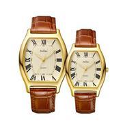 Đồng hồ cặp Julius Hàn Quốc dây da JU995 (Nâu vàng)