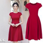 Đầm tay ngắn cổ tròn xòe xếp ly thời trang KK65-18