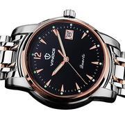 Đồng hồ doanh nhân nam mặt tròn Vinoce 8381