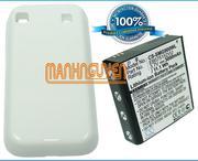 Pin Dung Lượng Cao Samsung  Vibrant