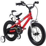 Xe đạp trẻ em Royal Baby Freestyle RB006-14