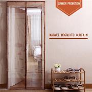 Màn cửa chống muỗi và côn trùng tiện ích iLife - màu nâu