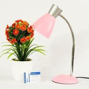 Đèn bàn LED bảo vệ mắt - chống cận Magiclight GLM1713 (Hồng)