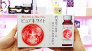 Nước uống sáng da Shiseido Pure White
