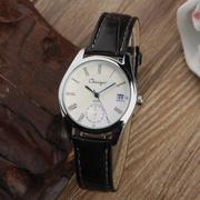 Đồng hồ đeo tay thời trang Chaxiger C1