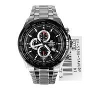 Đồng hồ dây thép không gỉ EDIFICE nam thời trang Casio (Dây bạc mặt đen phối đồng) - EF-539D-1A5VUDF