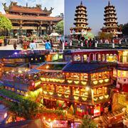Tour Đài Loan 5N4Đ Trọn Gói Gồm Visa – Khám Phá Đào Viên – Đài Bắc – Đài Trung – Miễn Phí Nâng Cấp L...