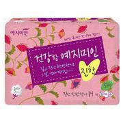 Băng vệ sinh Yejimiin Rich Cotton size L14p