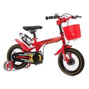 Xe đạp thể thao trẻ em Sportslink (Đỏ hợp kim) - XEDAP_TREEM_DO