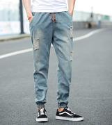 quần jeans nam rách ống túm